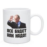 Кружка с Путиным - купить